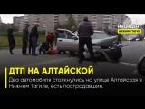 ДТП на Алтайский 11.07.2017 г. Нижний Тагил
