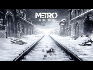 Метро: Исход - E3 2017 Геймплейный трейлер [Trailer, US]