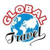 туроператор GLOBAL TRAVEL