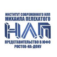 Логотип Институт современного НЛП Михаила Пелехатого.