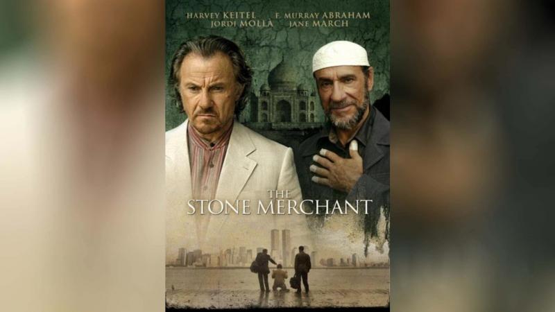 Торговец камнями (2006)   Il mercante di pietre