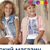 """Детская одежда   магазин """"Кроха""""   Коломна"""