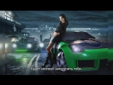 Unwritten Law -The Celebration Song (NFS Underground 2 OST) RUS
