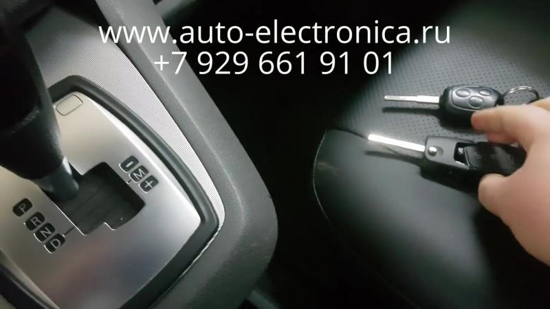 Прописать чип ключ Ford Focus C-Max 2007 г.в.,полная потеря ключей , Раменское, Жуковский, Москва