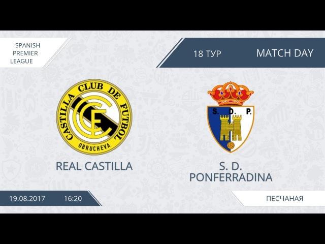 AFL17. Spain. Primera. Day 18. Castilla - Ponferradina