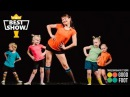 Ритмика дети 3 4 года Good Foot Best Show 2016