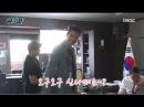 김영광 MBC 월화특별기획 Lookout 파수꾼 아!! 됐떠~ㅋㅋㅋㅋ 오구오구 신나쪄 50