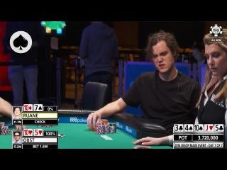 Переезд на ривере в покере