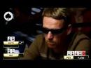 Фул хаус против флеша за покерным столом