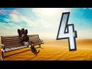 Battlefield 4 Random Moments 99 (LAV Trolling, Great Spawns!)