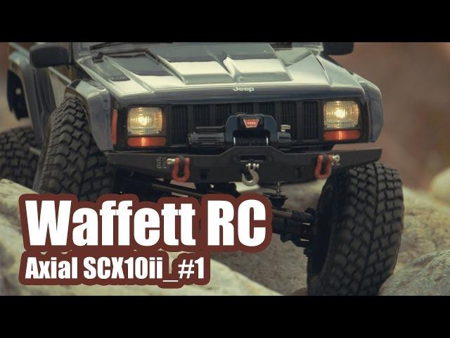 Axial SCX10 II 2000 Jeep Cherokee_1