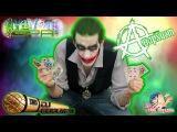 Dj Coolman - Анархист (Joker на