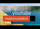 #4K _SEASUN Крым, аэросъемка https://mw-i.ru, Черное море 2017
