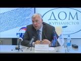 Пресс-конференция на тему: «Будущее цифрового телевидения в Воронежской области»