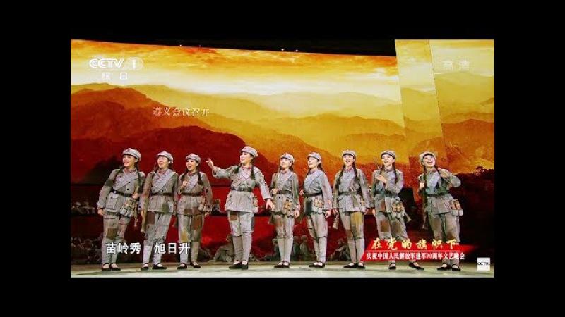 点播回看:庆祝中国人民解放军建军90周年文艺晚会 完整版