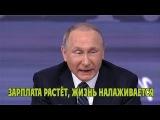 Договорные вопросы, суфлер в ухе. Жидкое выступление Путина - С.Сулакшин 24122016