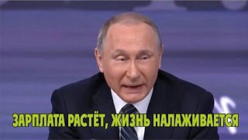 Договорные вопросы, суфлер в ухе. Жидкое выступление Путина - С.Сулакшин [24/12/2016]