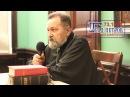 Архимандрит Ианнуарий Ивлиев ВОПРОСЫ ПЕРЕВОДА СВЯЩЕННОГО ПИСАНИЯ 14 декабря 20
