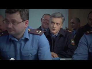 Профиль убийцы. 1 сезон. 7 серия