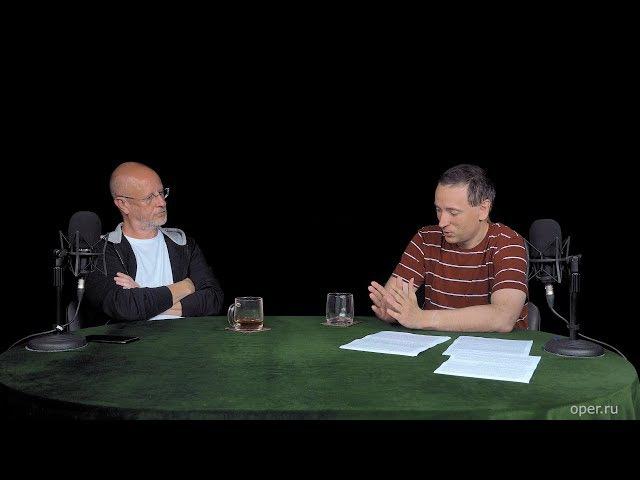 Разведопрос: Игорь Пыхалов о Прибалтике до начала Великой Отечественной