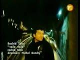 Rachid Taha Voila Voila (Michel Gondry)