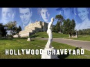 FAMOUS GRAVE TOUR - Forest Lawn Glendale 3 Humphrey Bogart, Mary Pickford, etc.
