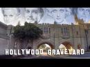 FAMOUS GRAVE TOUR - Forest Lawn Glendale 2 Michael Jackson, Elizabeth Taylor, etc.