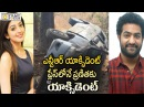 Pranitha and Jr NTR Road Accident in Same Place..!! - Filmy Focus