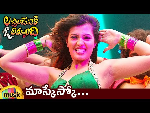 MM Keeravani Hits | Maskesko Video Song | Lacchimdeviki O Lekkundi Telugu Movie | Naveen Chandra