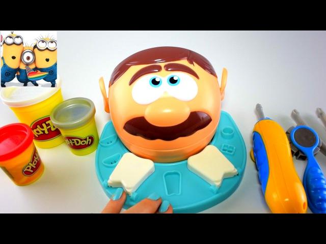 Мистер Зубастик! Набор Play Doh! Делаем зубы из плэй до! Набор ДОКТОР ЗУБАСТИК! Видео...