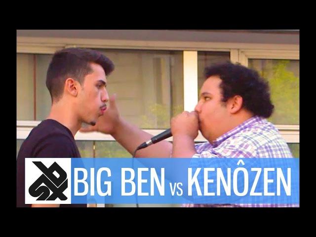BIG BEN vs KENÔZEN   Florida Beatbox Battle 2017   1/8 Final