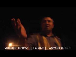 Полиция Украины, Запорожская область, ПРОСТИТУТКА на посту ГАИ г. Васильевка, 18+