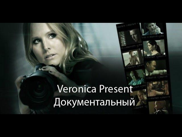 Морган Фриман. Истории о Боге - 2 серия 2016