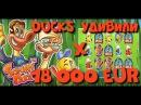 Scruffy Duck ( NetEnt ) 18000 EUR