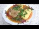 Азербайджанская кухня.Как приготовить бозбаш.