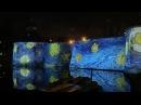Винсент Ван Гог Video Mapping Spanjaardsgat.