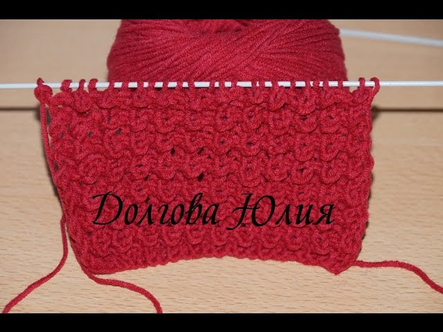 Вязание спицами. Узор ежики / узелки / чешуйки Knitting. Pattern hedgehogs