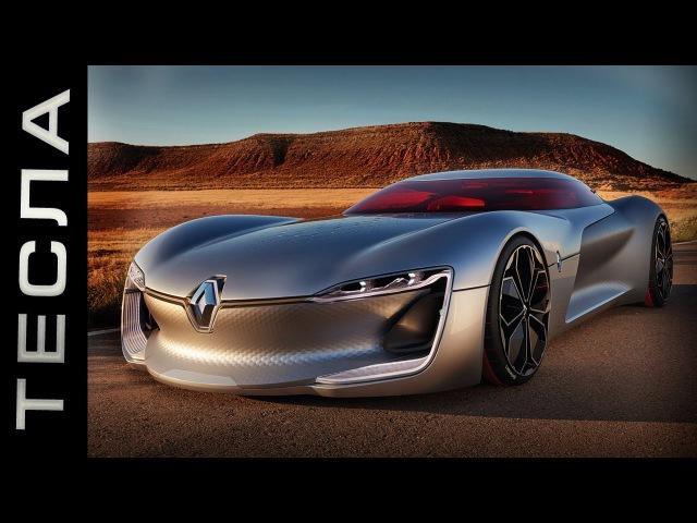 7 авто круче Теслы Автомобили будущего, электромобили и авто концепты