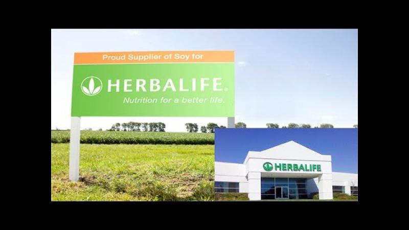 Гордость за производство HERBALIFE