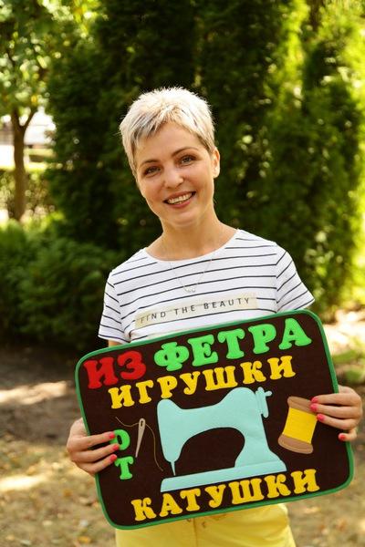 Екатерина Греева