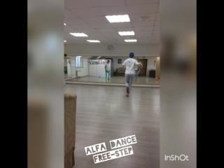 free-step alfa dance