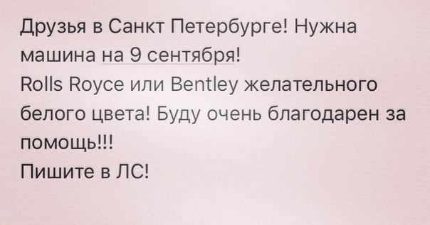 фото из альбома Алексея Цветкова №6