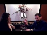 Видео приглашение в стиле Сержа Горелого! Сергей и Екатерина