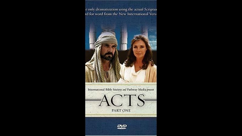 3394-3.Trailer_Визуальная Библия: Деяния святых апостолов /The Visual Bible: Acts (1994) (HD)