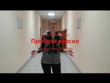 Бузмакова Ольга РИ-341215