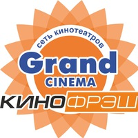 grand_cinema.kinofresh