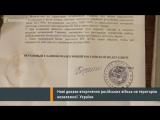 Опыбликованно видео задержания и допроса российских военных в Украине