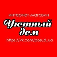 posud_ua