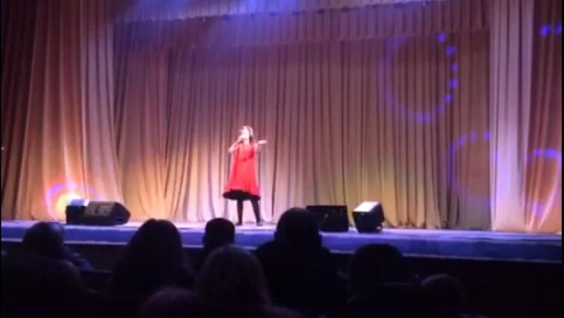 Це мій концерт