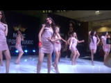 АУРА Новосибирск  Live
